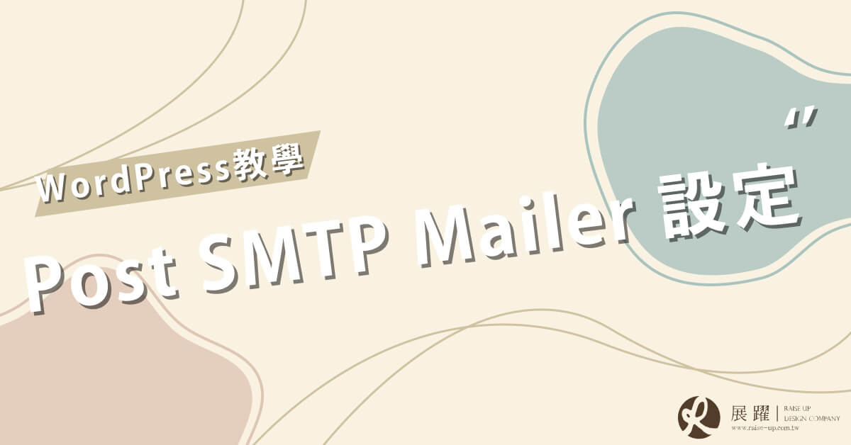Post SMTP Mailer Setting Cover